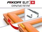 Старт продаж нового продукта – скрытых петель AXOR ELITE+